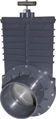Valterra Zugschieber 315 mm